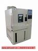 YSGDS-100高低温湿热箱厂家