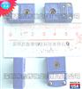 SMPW-E-F/SMPW-E-F E型热电偶插座|SMPW-E-F热电偶插座|