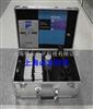 應急突發事件有毒有害氣體檢測箱 YD-2