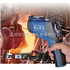 DT-9860DT-9860红外摄温仪|香港CEM DT-9860红外摄温仪
