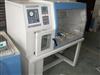 BD-YX-II太原厌氧培养箱