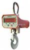 OCS10吨电子吊秤 5吨电子吊磅 电子磅 电子吊磅称