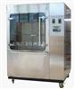 耐水試驗箱GBT10485-2007【新款試驗箱全國*】耐水試驗箱