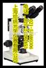 XPF-330C透反射偏光显微镜 上海绘统光学仪器厂
