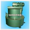 ZYJ-450型压浆剂高速搅拌制浆机