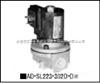 现货供应AD-SL231D-406D-DA4-丰兴电磁阀