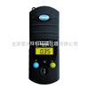 PCII单参数水质分析仪