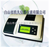 SZ71-GDYN-1048SC48通道農藥殘毒快速檢測儀.