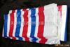 供应彩条布……供应聚乙烯彩条布……供应12米宽彩条布