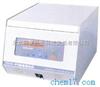 上海卢湘仪TG16-WS台式高速离心机/台式高速离心机