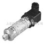 賀德克壓力開關、德國HYDAC壓力傳感器產品型號