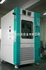 JW-TH-800C 可程式恒溫恒濕試驗機杭州可程式恒溫恒濕試驗機【巨為儀器股份有限公司】