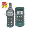 MS6818MS6818线缆探测仪|华谊MS6818线缆探测仪|华清促销中