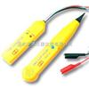 MS6812MS6812线缆测试仪|华谊MS6812线缆测试仪|华清现货供应中