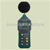 MS6701MS6701 数字声级计|华谊MS6701数字声级计|华清促销中