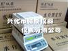 JT-100肉类水分测定仪 胶水水分测定仪 塑料水分测定仪,水分分析仪,水份仪