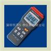 MS6507MS6507数字温度表|华仪MS6507数字温度表|深圳华清促销中