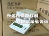 JT-60厌氧颗粒污泥水分测定仪 红外快速水分检测仪,含水量检测仪,水份仪