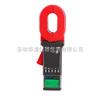GRT-2钳形接地电阻仪GRT-2钳形接地电阻仪|深圳华清特价供应