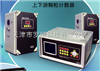 KZD-2油液颗粒计数器