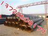 聚氨酯直埋保温管直埋式钢套钢蒸汽保温管