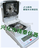 JT-K6谷物水分测定仪 卤素快速水分检测仪 JT-K6,含水量检测仪,水份仪