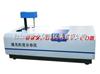 GJ03-Z01全自動激光粒度分布儀.