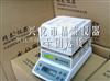 JT-120水分测定仪针对测试塑胶行业产品的水分含量的方法,含水量测定仪,水分分析仪,水份仪