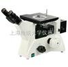 倒置金相显微镜6XB-C 上海绘统光学仪器厂