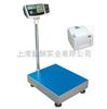 TCS微型电子打印电子台秤