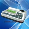 SZ71-GDYN-100S牛奶.奶粉蛋白质快速检测仪