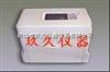 YG97-101智能型食用菌中荧光增白剂测定仪