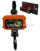OCS-YJ吊挂式蓝牙电子秤-适用于仓储管理、无线网络数据采集管理等应用n