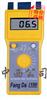 M289969纸张水分测定仪报价