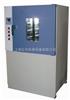 橡膠熱老化試驗箱【新款試驗箱全國*】橡膠熱老化試驗箱