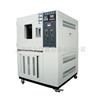 橡膠臭氧老化試驗箱橡膠加速老化試驗機