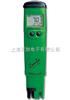 HI-98121HI98120笔式防水型pH/ORP测定仪