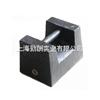 常规高密度工业用铸铁锁型砝码25KG