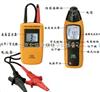 HJ13-LA-1012地下线电线电缆短路测试仪 电缆线断线故障测量仪 地暖短路检测仪