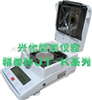 JT-K6大豆粮食水分测定仪 谷物水分检测仪 精泰推荐,微量水分测定仪,卤素水分仪,水份仪