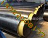 聚氨酯直埋保温管玻璃钢缠绕型复合蒸汽保温管