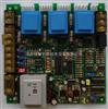 JS-01A可控矽觸發板