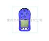 HD-5-HCL手持式氯化氢检测仪