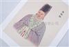 中医名人挂图:十大名医 宣纸画像 王叔和画像(卡片)