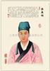 中医名人挂图:十大名医 宣纸画像 李东恒画像(卡片)
