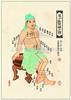 中医针灸挂图:足少阴肾经图 仿古宣纸画芯