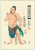 中医针灸挂图:足太阴脾经图 仿古宣纸画芯