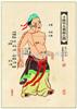 中医针灸挂图:手阳明大肠经图 仿古宣纸画芯