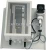 maMoS-300maMoS-300多组分烟气在线分析仪