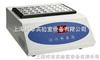 MK200-2干式恒温器_恒温金属浴
